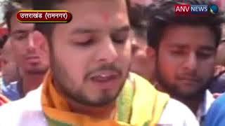 उत्तराखंड : रामनगर में मंदिर में श्रद्धालुओं के जाने पर लगाई रोक