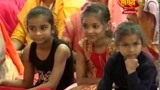 Dikri Vahal no Dariyo || P Shree Giri bapu