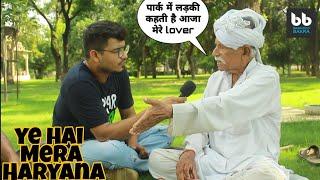 Haryana on Honour Killing !!सामाजिक इज्जत के लिए ली जाने वाली जाने