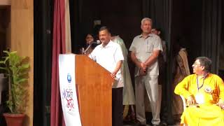 Delhi CM Arvind Kejriwal visited Bangla Cine Utsav 2018