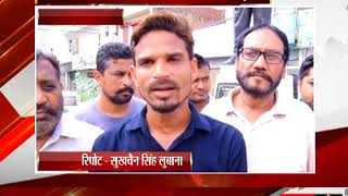 नाभा - दलित समाज ने मोदी सरकार के खिलाफ की नारेबाज़ी- tv24