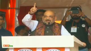 Corruption is flourishing in Bengal under TMC : Shri Amit Shah in West Bengal