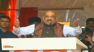 Our party can never be anti-Bengal but we are definitely anti-Mamata : Shri Amit Shah