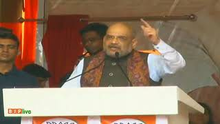 The alliance of TMC and Congress wo0uld not be able to bring development in Bengal : Shri Amit Shah