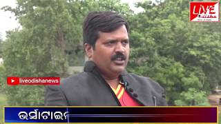 Mo Kahani || Asutosh Ratha