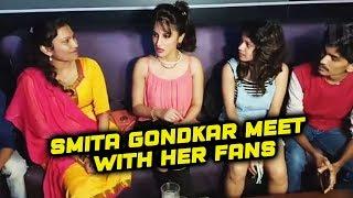 Smita Gondkar Meet With Her Fans | Bigg Boss Marathi Contest Winners