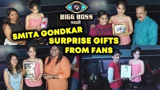 Smita Gondkar Gets Surprise Gifts From Fans | Get Together With Fans | Bigg Boss Marathi