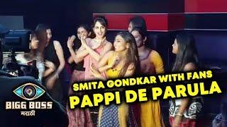 Smita Gondkar LIVE Dance On Pappi De Parula With FANS | Bigg Boss Marathi