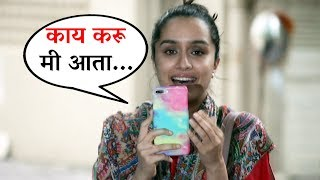Shraddha Kapoor Spotted At Sunny Super Sound For Dubbing Of Film Battti Gul Meter Chalu
