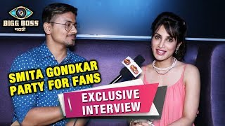 Chit Chat With Smita Gondkar | Exclusive | Bigg Boss Marathi Success Party With Fans
