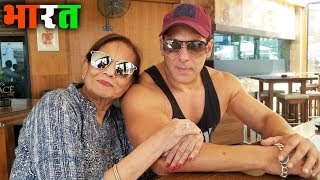 Salman Khan With Mother In MALTA During BHARAT SHOOTING - Lovely Moment
