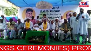 NARA HAMARA , TDP HAMARA  , CHALO GUNTUR PROGRAM  ON 28 TH AUG | VISAKHA