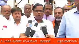 Kalaburgi Ge Uparajadani Satha ManaNidabeku  SSV TV NEWS 10 08 2018 4
