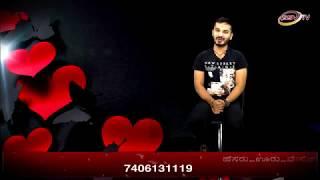 Avinash Bangalore MMM SSV TV With Nitin Kattimani