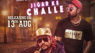 JIGGAR KE CHALLE (SONG) | TEASER | GAURAVZONE FT. TATVA K