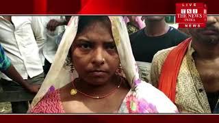 [ Pratapgarh ] प्रतापगढ़ में घर जा रहे युवक पर बदमाशों ने ताबड़तोड़ गोलियां बरसा कर की हत्या
