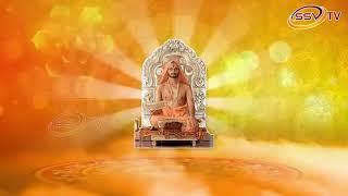 SRI 1008 SATYATMATEERTHA Swamiji ra 23 rd Chaturmasya Episode(02) Kalaburgi in your SSV TV