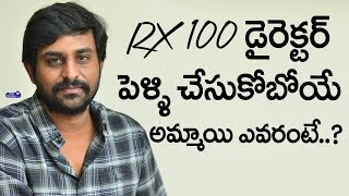Ajay Bhupathi To Marry His Girl Friend | RX 100 producer gifted Jeep car to director Ajay bhupathi