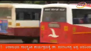 Kanasagiye Ulietu Khanapura Bus Nildana. SSV TV NEWS 12 08 2018