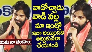 JanaSena Chief Pawan Kalyan Requests his fans to go home | Janasena Party Latest News