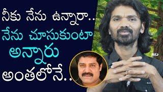 RX 100 Lakshman about Srihari Garu   RX 100 Lakshman Interview   Top Telugu TV