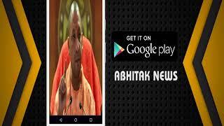 NEWS ABHI TAK HEADLINES 12.08.2018