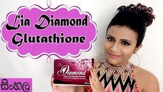 Lia Diamond Glutathione  SINHALA/SRILANKAN