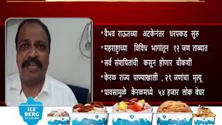 More Sanatan Sanstha activists under scanner