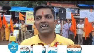Hindu Outfit Opposes Animal Killing On Bakra-Eid