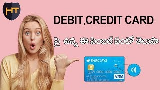 What is contact less card Telugu