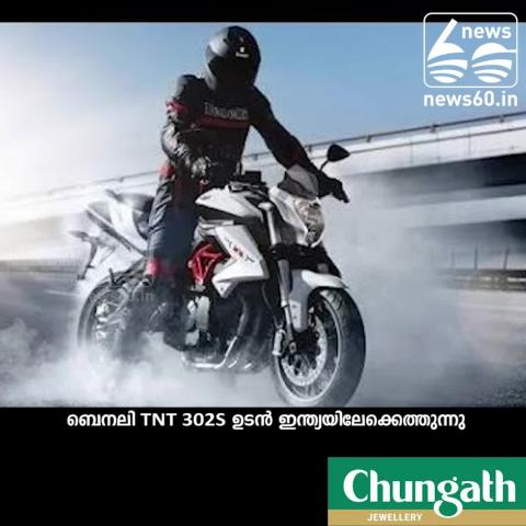 benelli tnt 302s india launch soon