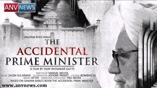 The Accidental Prime Minister Movie देखिये, | ANV NEWS |