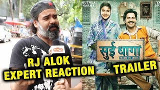 Sui Dhaaga Trailer Reaction By Expert RJ Alok | Varun Dhawan, Anushka Sharma