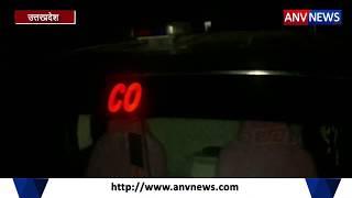 ANV NEWS    उत्तरप्रदेश : बागपत में  CISF के उपनिरिक्षक के बेटे की गोली मारकर हत्या #murder