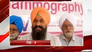 रोपड़ - मुफ्त कैंसर अवेयरनेस कैंप का आयोजन - tv24