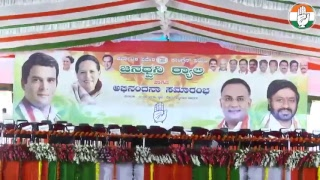 LIVE : Congress President Rahul Gandhi addresses Public Rally in Bidar, Karnataka