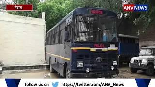 ANV NEWS || पुलिस पर हमला कर छुड़ाया आरोपी को