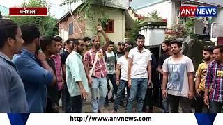 ANV NEWS    ABVP ने रजिस्ट्रार को हटाने की मांग क्यों की