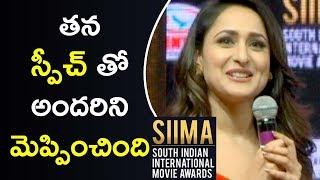 Pragya Jaiswal Speech At SIIMA AWARDS 2018 Curtain Raiser - Siima 7th Edition Short Film Awards