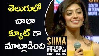 Pranitha Subash Speech At SIIMA AWARDS 2018 Curtain Raiser - Siima 7th Edition Short Film Awards