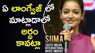 Shanvi Srivastav Speech At SIIMA AWARDS 2018 Curtain Raiser - Siima 7th Edition Short Film Awards