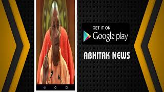 NEWS ABHI TAK HEADLINES 13.08.2018