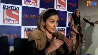 Smita Bansal Full Interview - Aladdin Serial Launch - SAB TV