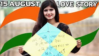 15 August Love Story - Indian Swaggers || Independence Day 2018