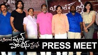 Bilalpur Police Station Movie Press Meet - Srinath Maganti, Meghna