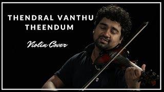 Thendral Vanthu Theendum |Challa Gaali Ilayaraja | Violin Cover | Abhijith P S Nair ft. George