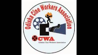 Odisha cine workers association