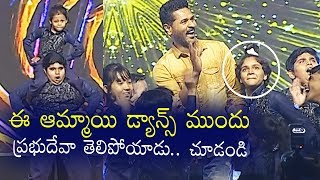Prabhu Deva Superb Dance with Children's @ Lakshmi Audio Launch | Prabhu Deva | Top Telugu TV