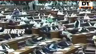 Pakistan New MP'S Taking Oath   Pakistan National Assembly