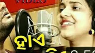 Hai Mora Dil Film Song by Human Sagar & Asima Panda.